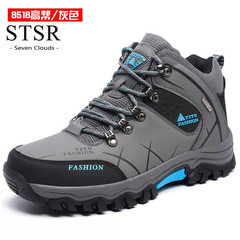 STSR Outdoor winter hiking shoes hiking hiking boots men's waterproof sports fishing hiking shoes gray 39