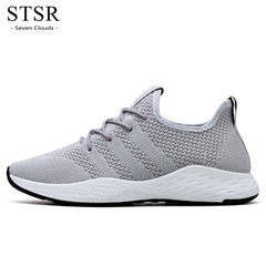 2019 hot men's sports shoes outdoor jogging sports shoes brand warm running shoes gray 39