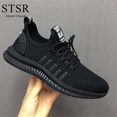 STSR Men's sneakers casual shoes men's shoes light and comfortable breathable hiking shoes black white 39