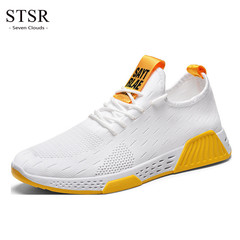 STSR New men's shoes fly woven breathable casual shoes trend mesh student shoes men white 39