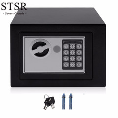 STSR 4.6L professional safe home digital electronic home office jewelry anti-theft safe black