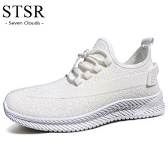 STSR Men's casual shoes Lac-up men's shoes light and comfortable breathable hiking shoes white 39