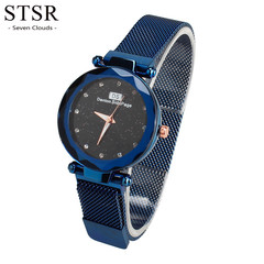 STSR Women's Watch Casual Starry Sky Magnet Buckle Watch Fashion Luxury Brand blue one size