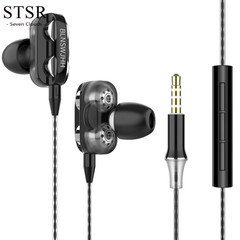 STSR Sports Dual Drive 4 Unit Subwoofer HiFi In-Ear Wired Headphones black