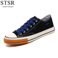 STSR Men's casual vulcanized shoes canvas fashion patchwork men's flat shoes sneakers black blue 39