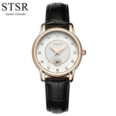STSR Women's fashion rhinestone round dial quartz waterproof calendar watch gift black one size