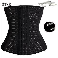 STSR Women's slimming waist waist bust body shaping corset waist belt black large size(3xl)