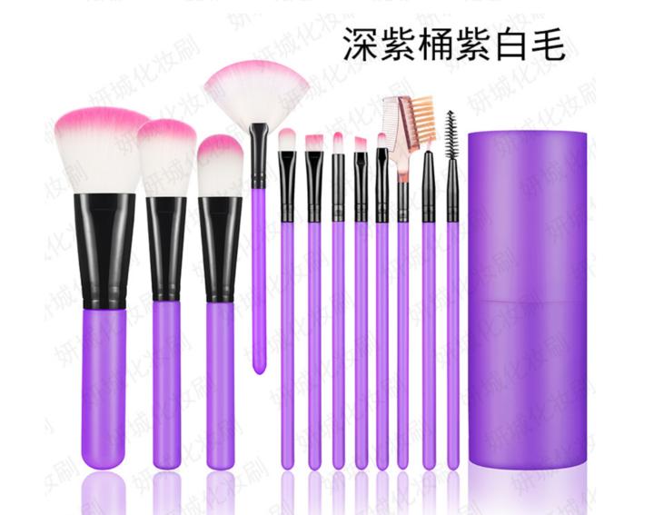 Click Coupon Makeup Brush 12 PCS  Powder Brush/Eye Shadow Brush/Eyebrow Brush/Lip Brush pink box purple