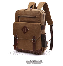 Mens Large Vintage Canvas Backpack School Laptop Bag Hiking Travel Rucksack Brown one size