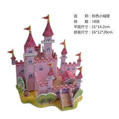 3D Puzzle Children's puzzle building house toy DIY manual puzzle paper model Pink castle one size