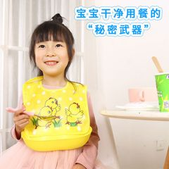 Saliva towel baby bib waterproof dining three-dimensional detachable wash freerice bag imitating Blue bear one size