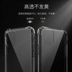 Fengsu IPhone 6 / 6S / 6plus / 6S plus case four corner airbag anti falling transparent full package Transparent iphone 6 plus/6s plus