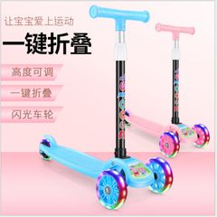 Hikole Scooters for Kids & Toddlers 3 Wheel Scooter   - 4 Adjustable Height & PU Flashing Wheels blue One size