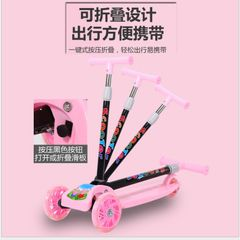 Hikole Scooters for Kids & Toddlers 3 Wheel Scooter   - 4 Adjustable Height & PU Flashing Wheels Pink One size