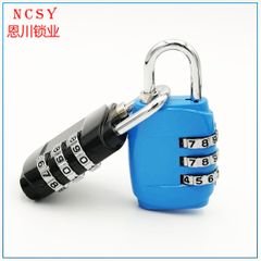 Strong and durable zinc alloy luggage code lock three position changing cabinet luggage code padlock Silver One size