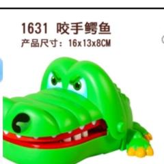 funny alligator