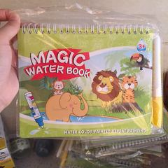 MAGIC WATER BOOK green one size