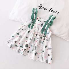 Lacey shoulder strap skirt Green 5