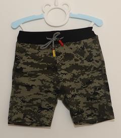 denim shorts Green camouflage 120