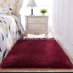 NEW Carpet For Living Room Home Warm Plush Floor Rugs fluffy Mats Kids Room Faux Fur Area Rug Oxblood red 60*90cm