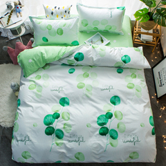 New style 4Pcs Aloe Cotton Bedding Set(1 Duvet cover+1 Bed sheet+2 Pillow covers)Soft Quality Green better life 220cm * 240cm