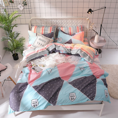 New style 4Pcs Aloe Cotton Bedding Set(1 Duvet cover+1 Bed sheet+2 Pillow covers)Soft Quality as a piture 200cm * 230cm