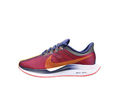 Nike Air Zoom Pegasus 35 Turbo 2.0 Running Shoes Men's Shoes Sports Shoes Sneakers Red euro 39 01 41