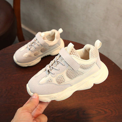 Kids Shoes For Boys Girl Children Casual Sneakers Air Mesh Breathable Running Sports Shoe Gray 21
