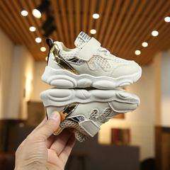 Children Boys Girls Sneakers Shoes Sports Shoes for Children Breathable Mesh Casual Shoes Sneakers White 21