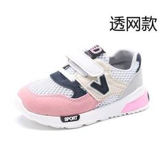 Children Shoes Boys Girls Sports Shoes Casual Breathable Kids Sneakers Boy Running Shoes pink 21