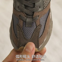 Children's Sports Shoes 2019 New Boys'Shoes Baby Breathable Running Shoes Children's Shoes brown 25