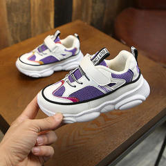 Children's Sports Shoes Net Red Children's Shoes Boys and Girls Shoes Baby Breathable Bear Shoes Violet 26