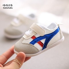Children's footwear, girls'sandals, children's ventilated net shoes, baby's bald shoes Blue-1 16