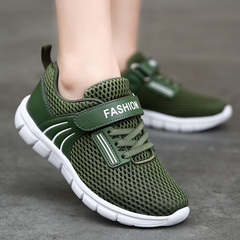 Boy's Shoes Mesh Breathable Boy's Sports Shoes Hollow out Children's Shoes 345,679 Years Old Shoes green 26
