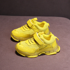Children's shoes, children's reticulated daddy shoes, boys'breathable sneakers, girls' casual shoes Yellow 24