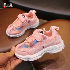 Children's shoes mesh sneakers,Boys'leisure shoes,Girls'Running Shoes,kids shoes, baby shoes pink 26