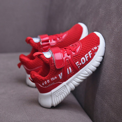Children's shoes Kids shoes Baby's breathable sneakers Boys and Girls'Leisure Running Shoes Red 24