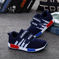 Children's sports shoes Boys casual shoes Girls running Baby Shoes Kids Shoes Anti-skid Soft Bottom blue 27