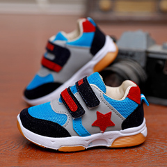 Children's shoes Baby boy shoes Girls functional Shoes Kids leisure sports shoes Breathable mesh Blue 24
