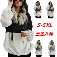 Women's Clothing Stitching Up the Cords and Hats of the Bathroom and Joining Up the Sweater Green s