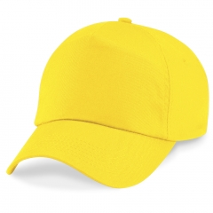 2016 Spandex Elastic Fitted Hats Sunscreen Baseball Cap Men&Women Sport - Yellow