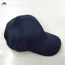 b77506c0446 Item specifics  Seller SKU C200  Brand  Brand Name wearzone  Item Type Baseball  Caps ...
