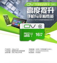 16GTF Card 8G Memory Card 32G Mobile Card 64G Travel Recorder Memory Card 8gb