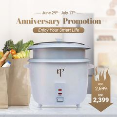 KP 6 Months Warranty Stainless Steel Rice Cooker Steamer Cookware 1.8L Capacity 800W Power White 1.8L