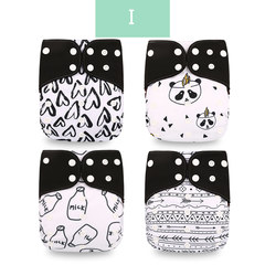 Elinfant New 4pcs/set Coffee Pocket Baby Diapers Washable Diaper Cover Reusable Adjustable Nappy ES060-I 4pcs