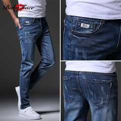 BABYFACE 2019 NEW Spring and summer stretch elastic force men's jeans Joker feet casual jeans Light blue 27