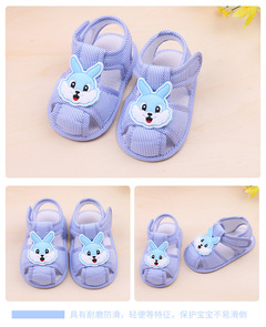Spring and autumn non-slip baby girl walking shoes boy soft-sole shoes blue 12cm