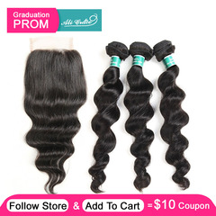 Hair Loose Wave Bundles With Closure 100% Remy Hair 3 Bundles Closure Middle and Free Part wavy 3pcs 14 14 14