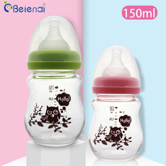 Wide mouth glass bottle newborn glass bottle 150ml baby feeding bottle maternal and child supplies Pink 150ml