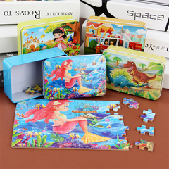 60 pieces of iron box wooden anime puzzle children early education puzzle toy puzzle QM-602 One size